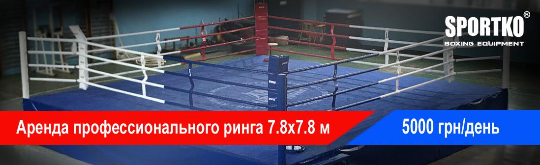 http://sportko.com.ua/admin/bindata/_0001546_img.jpg