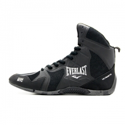 Боксерки Everlast ULTIMATE мужские ELM-94I размер 39 (7,5 US)